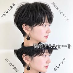 Pin on ショートカット Asian Short Hair, Girl Short Hair, Short Hair Cuts, Short Hair Styles, Short Girls, Pixie Hairstyles, Pixie Haircut, Hair Arrange, Haircut And Color