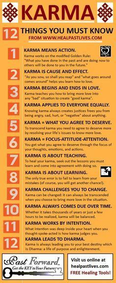 Karma Baby, do to others what you would want to be done unto you. It will come back around at some point. Be love, share love