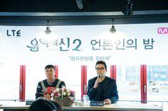탁재훈-이상민, 예능서 만난 '빚쟁이들' - 한국스포츠경제