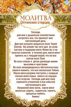 http://www.slovoistra.ru/info/covers/cr1250.jpg