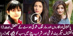 Pakistani Showbiz Celebrities Who Like To Smoke And Drink – Watch The Video..