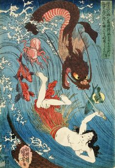 Kuniyoshi: The diver (ama) Tamatori, who has penetrated the Dragon King's palace, plunging through the waves with an outstretched knife and the Treasure Pearl, hotly pursued by a dragon and various fish while escaping from the Dragon King. Art And Illustration, Japanese Monster, Japanese Mythology, Traditional Japanese Art, Ancient Japanese Art, Art Asiatique, Kuniyoshi, Art Japonais, Japanese Painting
