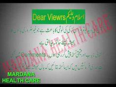 Beauty tips in Urdu ghair zaroori balon ka khatma in Urdu ghair zaroori ...