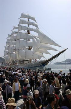 Tall Ship Festival, Nagasaki City Nagasaki City