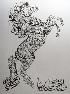 Stallion written in Calligraphy #Arabic #Calligraphy #Design #stunning