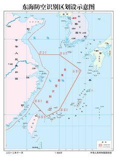Carte. ADIZ chinoise en mer de Chine de l'Est Publication officielle chinoise.