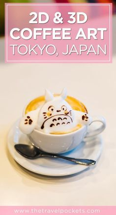 The most amazing 2D & 3D coffee art in Tokyo, Japan! #Asia #coffee #coffeeart #3Dcoffeeart #Japan #Tokyo