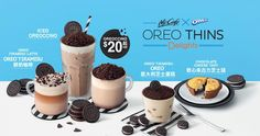 Картинки по запросу dessert mcdonalds