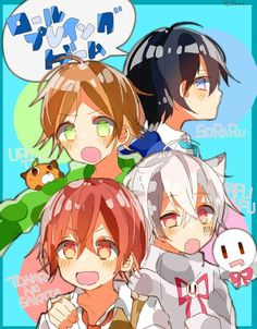 Urata, Soraru, Aho no Sakata and Mafumafu Chibi, Vocaloid, Kawaii Anime, Song Images, Anime Group, Cute Japanese, Animal Design, Akatsuki, Games To Play