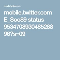 mobile.twitter.com E_Soo89 status 953470893048528896?s=09