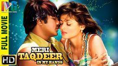 Meri Taqdeer In My Hands Hindi Full Movie | Manchu Manoj | Nenu Meeku Te...