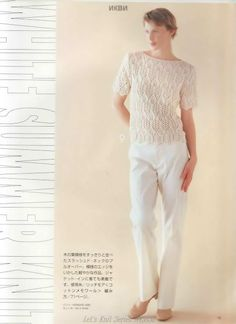 Irish crochet &: KNITTING BLOUSE