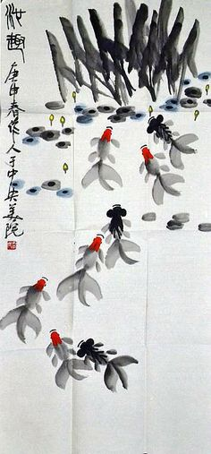 Chinese Painting on Paper Manner of Wu Zuoren, Depicting Koi Fish in Pond
