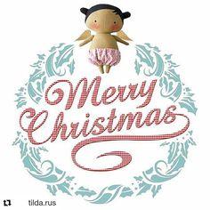 Bom dia, friends! Um lindo domingo de natal para todos, com muito amor, aconchego em seus lares e paz no coração ❤  #feliznatal #tildatoy #tildas #tildasweetheart  #tildatoybox #tildasworld #tildasdoll #fabricdoll #love #tildastyle #mundotilda #handmadedoll ・・・ #Repost @tilda.rus with @repostapp ・・・ Love and happiness to all on Earth 🌏 ❤❤❤