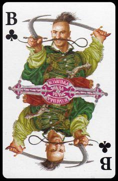 "Vladislav Erko_Kozak with two sabers_Card deck ""Cossack Council""_ (Колода карт ""Козацька Рада"")_2014"