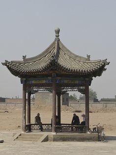 Pingyao: China Ancient Town
