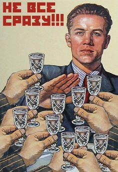 нет+алкоголю.png (398×581)