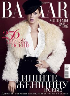 Harper's Bazaar Russia perfectly captures the feminine feel of the Fall 2013 RL Collection on the cover of its October issue
