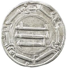 "Extremely rare silver dirham of 'Alid revolt of Ibrahim b. Abdullah and his brother Muhammad Nafs al-Zakiyya against the 'Abbasid. Dated 145 AH and minted in al-Basra, this coin has the standard obverse, but unique reverse, with just Allah / ahad / ahad in the field. The reverse margin text is from the Qur'an, Verse 17:81, ja' al-haqq wa zahaqa al-batil inn al-batil kana zuhuqan, ""truth has come and falseness has vanished, for surely, falseness is ever bound to vanish."""