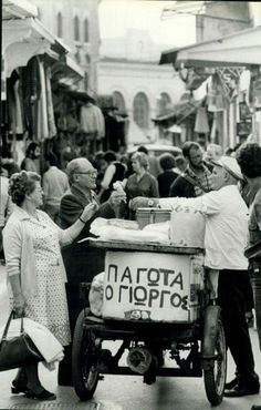 1970 ~ Selling ice cream in Monastiraki, Athens (photo by Bob Olsen)