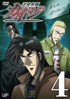 Fashion and Lifestyle Kaiji Itou, Anime People, Cartoon, Manga, Movies, Fictional Characters, Swag, Lifestyle, Nice