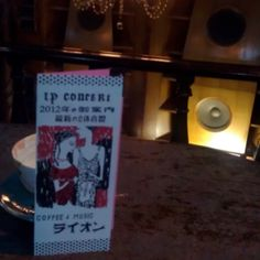 """Another great find: Lion in Shibuya offers """"lp concerts"""" - classical albums on classic hifi stereo while sipping stale coffee."""