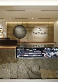 not sure about the combo...ill just take the sweets :) lol but love the stone | sweets & deli, tokio by mec design international #stone