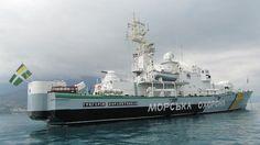 Корабель Морської охорони #ДПСУ #BG50 «Григорій Куроп'ятников»  (пр. 1241.2, шифр «Молнія-2»), #Ялта, 2013 рік