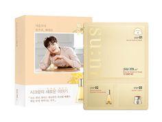 [K-Beauty] Lo nuevo en...Julio | Korean Beauty Dream Protector Solar, K Beauty, Korean Beauty, Eye Liner, Cleansing Water, Dull Skin, Humectant, Sensitive Skin