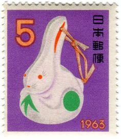 Japan postage stamp: Year of the Rabbit (karen horton) Tags: cute bunny animal japan illustration vintage design purple chinesenewyear 1963 chinesezodiac yearoftherabbit philatelic rabbitbell Vintage Stamps, Vintage Postcards, Japanese Stamp, Year Of The Rabbit, Postage Stamp Collection, Love Stamps, Simply Stamps, Postage Stamp Art, Bunny Art