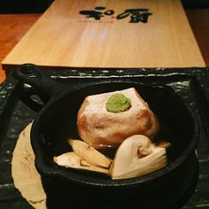 Seasame tofu and Matsutake highlight of the wonderful #kaiseki meal at #Wakuriya. by diamrem