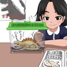 Looks like little Hiromi-chan made a new radioactive friend...in his plastic cage. | Kamata-kun | Know Your Meme