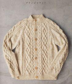 Knitting Designs, Knitting Patterns, Cable Knit Cardigan, Fashion 2020, Pulls, Knit Crochet, Winter Fashion, Weaving, Men Sweater