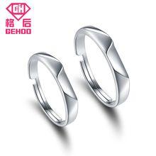 GEHOO Unique 925 Stříbrné snubní prsteny Set zásnubní prsten kapela Finger Resizable for Men Women Lovers Svatební šperky kouzlo Ring (Čína)