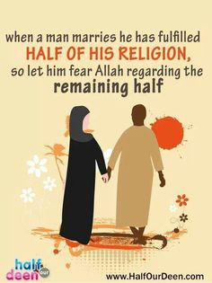 love the interracial illustration d cool points for interracial love remaining half islam - Mariage Forc Islam