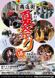 poster.jpg (595×844)