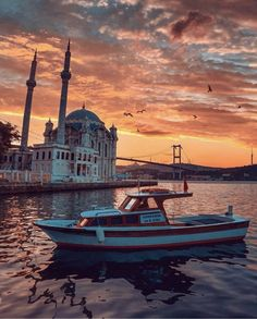 4 Reasons for Being Denied a Credit Card Consumers are often bombarded with credit card offers. There are kiosks at airports and malls, advertisements on tv, junkmail in your mailbox, and of course ad Credit Card Offers, Istanbul, Taj Mahal, New York Skyline, Places To Visit, Building, Travel, Life, Instagram