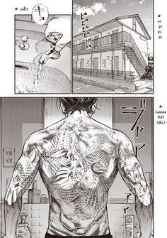 極主夫道 | くらげバンチ Chapter of Gokufushudou: The way of the House Husband. Love the premise. Ex Yakuza legend becomes doting house husband. Manga Love, Manga To Read, Manhwa, Manga Art, Manga Anime, Yakuza Anime, Ghibli, Character Art, Character Design