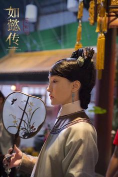 Beloved Movie, China, Qing Dynasty, Hanfu, Modern Luxury, Traditional Outfits, Royals, Palace, Idol