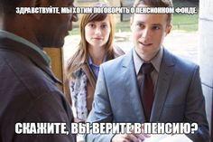 https://telegram.me/LaQeque/24564  #memes #mem #мем #мемы #мемасики