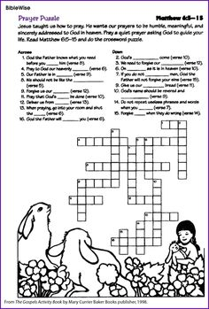 Crossword Puzzle for Kids on the Lord's Prayer - Kids Korner - BibleWise using this for sure