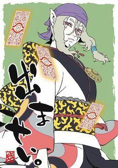 Mononoke Medicine seller ❤ How To Draw Painting, Mononoke Anime, Manga Anime, Anime Art, Comic Tutorial, Horror Tale, Lol League Of Legends, Manga Covers, Aesthetic Art