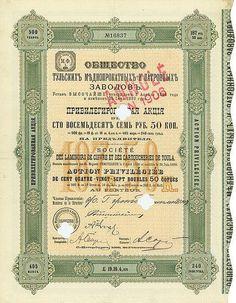 Société des Laminoirs de Cuivre et des Cartoucheries de Toula  St. Petersburg, 1899, Gründerstück, Action Privilégiée über 187,50 Rubel = 500 Francs = £ 19.16.4,875 = 405 Mark = 240 Gulden, #16837, 36,7 x 28 cm
