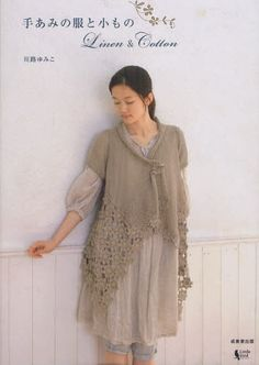 Hand Knit Linen & Cotton Clothes and Komono - Japanese Knitting and Crochet Pattern Book for Women - Yumiko Kawaji - JapanLovelyCrafts