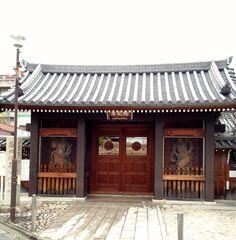 Soken-ji