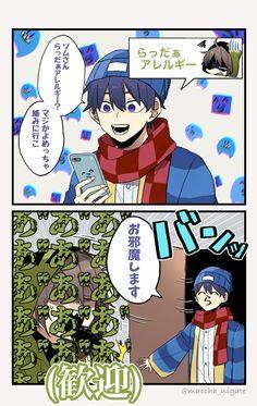 """てし。低浮上 on Twitter: """"… """" Manga, Five Nights At Freddy's, Anime Art Girl, Comics, Twitter, Shit Happens, Cute Anime Guys, Anime Girls, Sleeve"""
