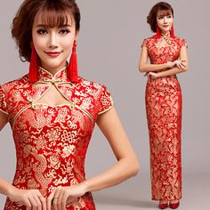 Shop elegant silk cheongsam, traditional Chinese red bridal dresses, sexy modernize Qipao from www.ModernQipao.com. Save 6% by share our products. Gold dragon red brocade long mandarin collar Chinese bridal dress