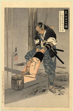 One of a set of colour woodblock prints representing the tale of the 47 Ronin. Japanese History, Japanese Culture, Art Occidental, Japanese Warrior, Samurai Art, Korean Art, Japanese Painting, Orient, Japanese Prints