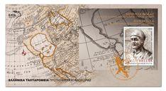 Σαν τον Οδυσσέα στον Καναδά – Διαδικτυακή Εγκυκλοπαίδεια