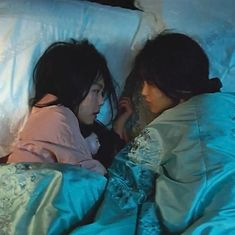 Hyun Kyung, Girls In Love, My Love, Im Lonely, Cute Lesbian Couples, Couple Aesthetic, Just Girl Things, Film Stills, Hopeless Romantic